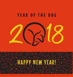 2018 year dog happy new year card vector image