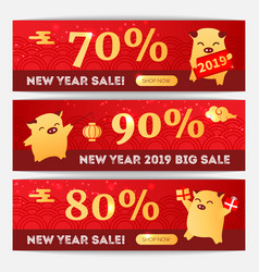 2019 year of the pig chinese zodiac banners vector image