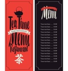 Menu tea with hieroglyph vector image vector image