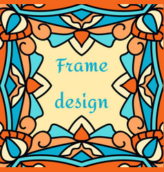 A frame with a beautiful oriental ornament vector