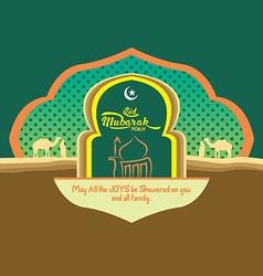 Eid mubarak 2015 greeting card vector