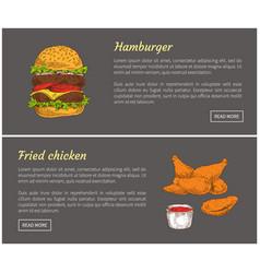 hamburger fried chicken set vector image