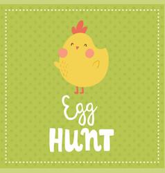 egg hunt card vector image