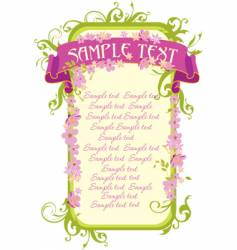 Frame with ribbon vector