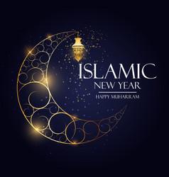 Islamic new year holiday background happy muharram vector