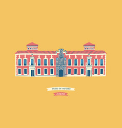 Museum of history vector