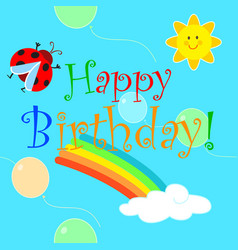 Happy birthday rainbow seamless pattern vector