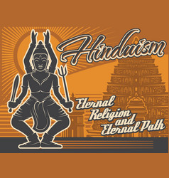 retro poster hinduism religion shiva deity god vector image