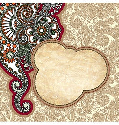 hand draw ornate grunge vintage template vector image