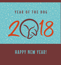 2018 year dog happy new year greeting card vector image