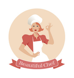 beautiful chef retro style-01 vector image