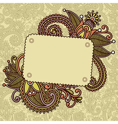 hand draw ornate vintage template vector image vector image