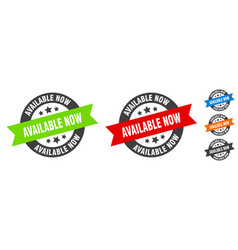 available now stamp now round ribbon vector image