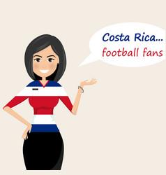 Costa rica football fanscheerful soccer fans vector