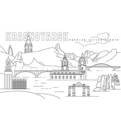 krasnoyarsk main attractions vector image