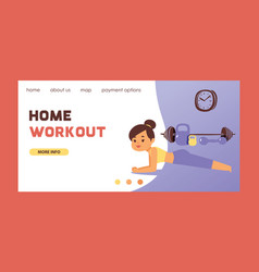 workout landing web page business card vector image