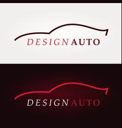 sport car logo company vector image vector image