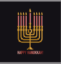 bronze hanukkah menorah with burning candles vector image