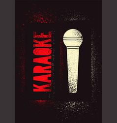 Karaoke typographic stencil spray grunge poster vector