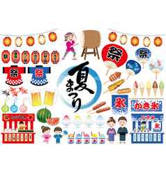 set of japanese summer festival graphic elements vector image