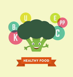 funny cartoon smiling broccoli vector image