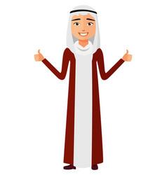 Glad arab saudi business man showing thumb up vector
