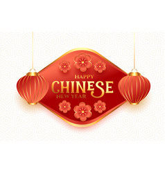 happy chinese new year traditional background vector image