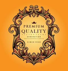 Premium frame calligraphy ornaments vector
