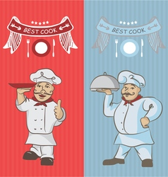 Two chefs with a dish on your hands vector image