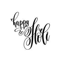 happy holi - hand lettering inscription text to vector image