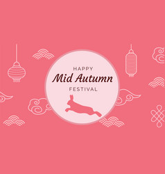 mid-autumn festival with lanterns vector image