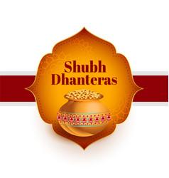 Shubh dhanteras indian festival card design vector