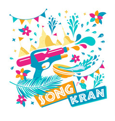 Songkran festival in thailand april water gun vector
