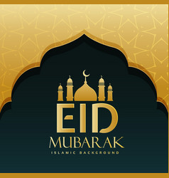 eid mubarak festival greeting background design vector image vector image