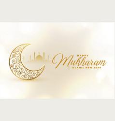 Happy muharram festival card with decorative moon vector