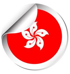 hong kong flag in sticker design vector image vector image