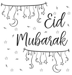 Eid mubarak greeting card style vector