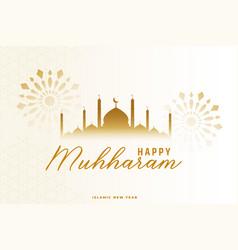 Muharram festival islamic card design background vector
