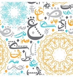 seamless pattern with arabic calligraphy vector image
