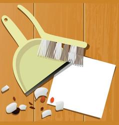 Sweeping equipment vector