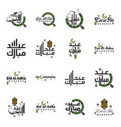 16 best eid mubarak phrases saying quote text vector