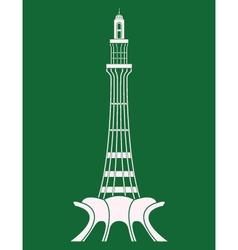 Minar-e-Pakistan vector