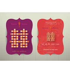 Wedding Chinese invitation card vector