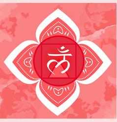 with symbol muladhara - root chakra vector image