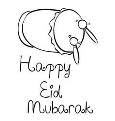Happy eid mubarak card style vector