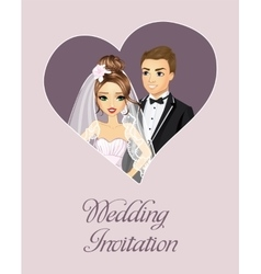 Wedding Invitation Happy Couple vector