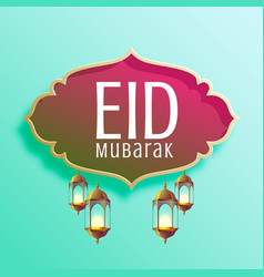 stylish eid mubarak seasonal background with vector image