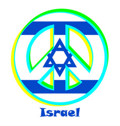 Flag of israel as a sign of pacifism vector