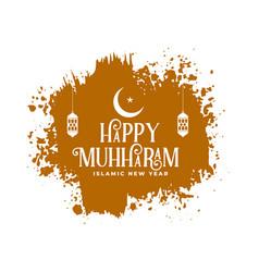 Happy muharram greeting card design background vector