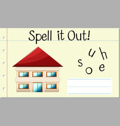 Spell it out house vector